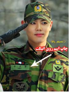 سربازی 2