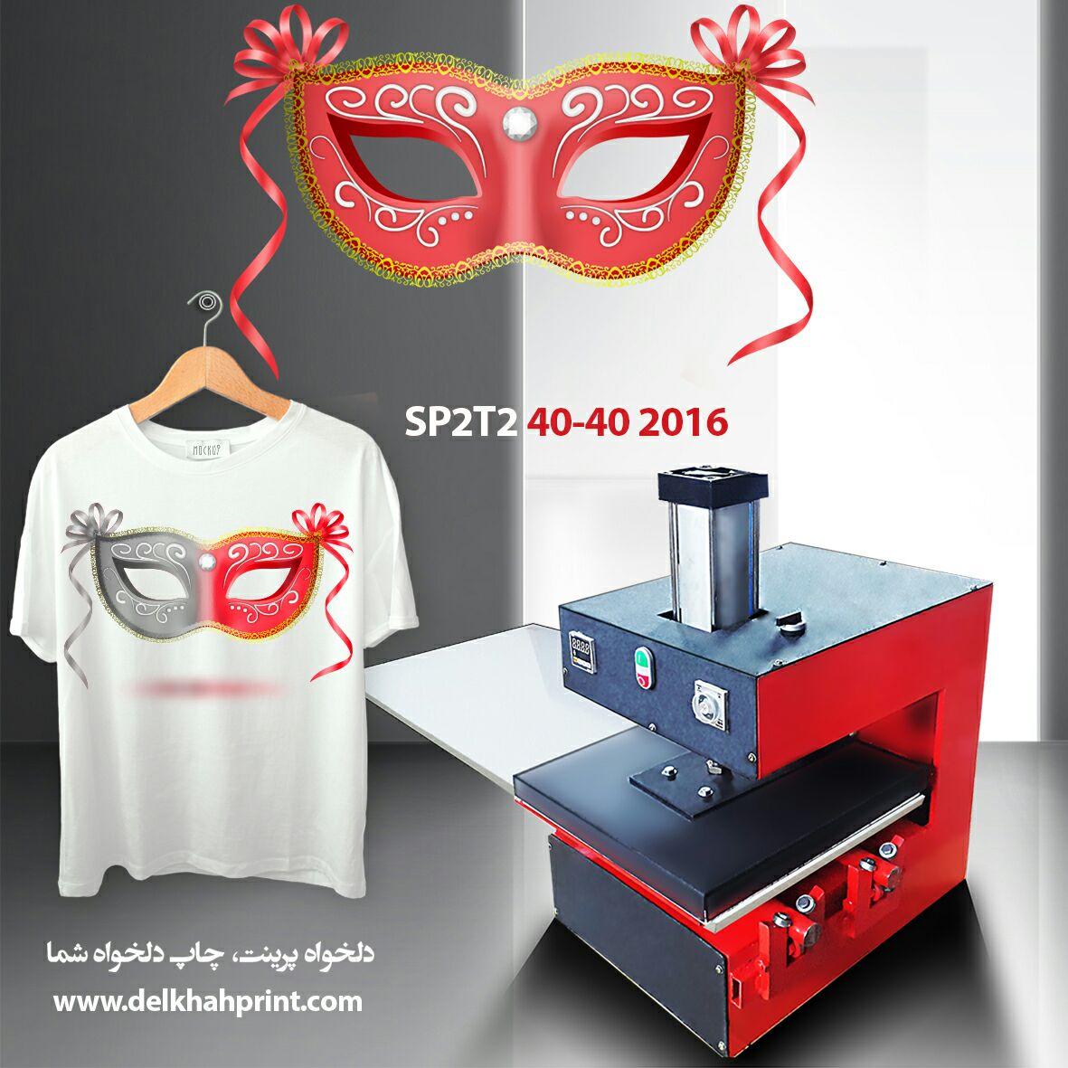 دستگاه چاپ تیشرت پنوماتیک دستگاه تک کاره پرس سطوح صاف ۴۰ در ۴۰ دستگاه تک کاره پرس سطوح صاف ۴۰ در ۴۰ 421906121 56342