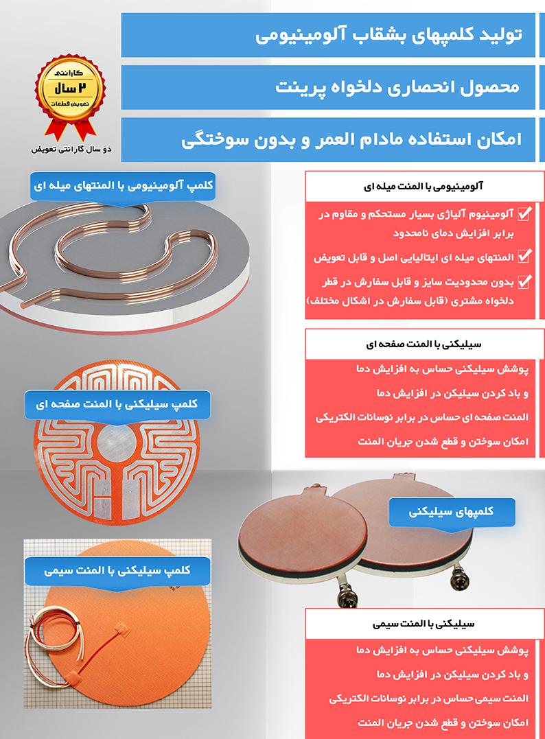 چرخشی پنوماتیک کشویی چندکاره چرخشی پنوماتیک کشویی چندکاره Clamp Boshghab 001