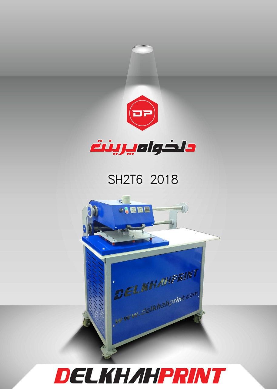 دستگاه چاپ حرارتی هیدرولیک-پرس حرارتی-دستگاه چاپ حرارتی